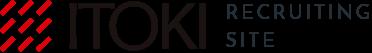 ITOKI RECRUITING SITE